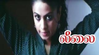 Leelai Tamil Movie | Scenes | Santhanam Joins in Shiv Pandit's Office | Shiv Pandit, Santhanam,