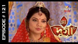 Ma Durga - 5th May 2015 - মা দূর্গা - Full Episode