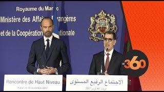 Le360.ma • La France soutient l'intégrité territoriale du Maroc
