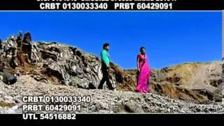 देउराली भाके है Deurali Bhake Hai New Sweet And Lovely Song Ramji Khand & Bishnu Majhi