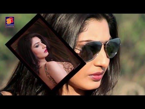 Xxx Mp4 Bolywood Actress Jeena Khan Photo Shoot 3gp Sex