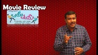 Ami Thumi Review   Ami Tumi Movie    Adivi Sesh   Srinivas Avasarala   Maruthi Talkies   Mr B