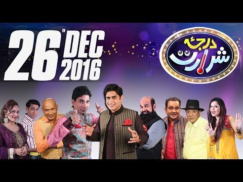 Bushra Ansari Special | Darja-E-Shararat | SAMAA TV | Abrar Ul Haq | 26 Dec 2016