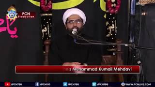[Majlis] 8th Muharram 1439/2017 - Maulana Kumail Mehdavi