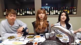 민성이랑 트젠비제이 다솜과 서우