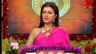 Didi No. 1 Season 5 Episode 41 - January 03, 2014