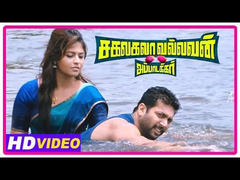 Xxx Mp4 Sakalakala Vallavan Appatakkar Movie Scenes Anjali Teaches Swimming To Jayam Ravi Soori 3gp Sex