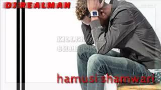 BRAND NEW KILLER TEE-HAMUSI SHAMWARI (PRO BY AYA T HOT PROPERTY MUSIQ)