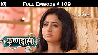 Krishnadaasi - 24th June 2016 - कृष्णदासी - Full Episode