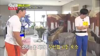 Jong kook slapping battle