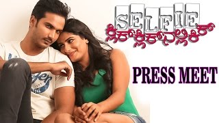 SELFIE  Kannada Movie - Press Meet | Deepa Gowda, Trilokk Shroff
