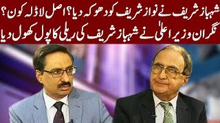 Hasan Askari Exclusive Interview | Kal Tak with Javed Chaudhry | 19 July 2018 | Express News