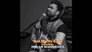 boldo na zara covered by imran mahmudul, video supper hit song.........mp4