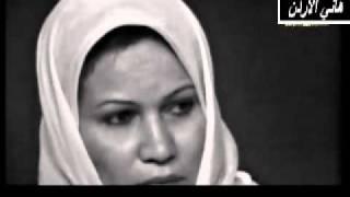 لقاء مع الجاسوسة المصرية لاسرائيل سمير صبري جزء 1.flv