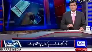 Malik Riaz Hussain, Chairman Bahria Town At Kamran Khan Show