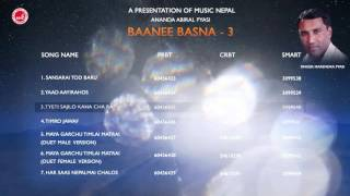Nepali Song Audio Jukebox || BAANI || Ft. Narendra Pyasi