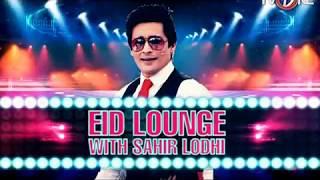 Eid Day 2 - Eid Lounge With Sahir Lodhi - 8th July 2016