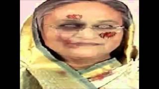:D :D :D  শয়তান বনাম শেখ হাসিনা   :D :D :D