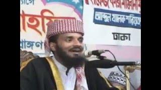 Quran manle Jannat na Manle Jahannam Part-2 II New Bangla Waz II