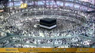 سورة مريم Maryam - على جابر Al-Haramien HD