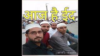 Eid Ul Fitr। Muscat। Qatar। Saudi Arabia। देखिये विदेश में बसे भारतीयों की ईद