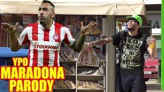 Ypo - Maradona Parody | Tsach | Κώστας Μήτρογλου
