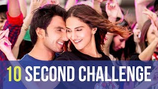 Guess the Hindi Song Challenge |  Bollywood quiz game | copied songs| Part-1