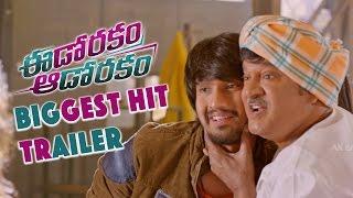 Eedo Rakam Aado Rakam Superhit Trailer #3    Manchu Vishnu, Raj Tarun, Hebbah Patel, Sonarika