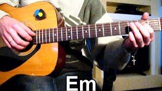 UFO - Belladonna - Тональность ( Еm ) Как играть на гитаре песню
