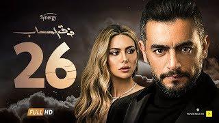 مسلسل فوق السحاب الحلقة 26 السادسة والعشرون - بطولة هانى سلامة | Fok Elsehab series - Episode 26 HD