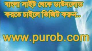 Bangla Karaoke Free Download