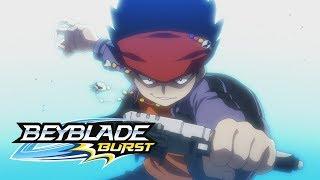 Abflug! Rush Launch! - Episode 3 - Beyblade Burst Deutsch