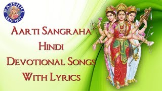 Hindi Aarti Sangraha - Collection Of Popular Hindi Devotional Songs With Lyrics