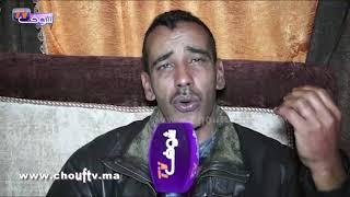 الصدمة التي هزت المغاربة ..زوج مغربي وبوجه مكشوف يفجرها باكيا من مراكش .. بعد 13 العام