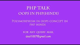 Polymorphism  in oops in php hindi  part -14