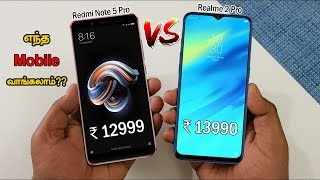 Redmi Note 5 Pro vs Realme 2 Pro Full Comparision  Camera, Display, performance Comparison   Tamil