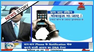 DNA: Analyzing the dangerous effects smartphones addiction and internet usage