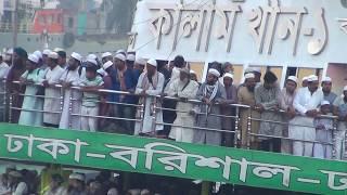 কালাম খান ১ নদী পথের হিরো ১২ হাজার যাত্রী নিয়ে সদরঘাটে আসল HD Video
