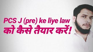 How To Cover Law For Judicial Services (preliminary Exam)