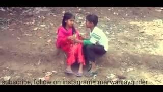 Bangladeshi boys and girls funny kissing moment