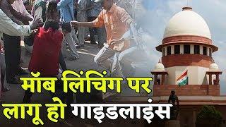 देश में नहीं चलेगा अंधा कानून, Supreme Court  ने दिए कड़े आदेश