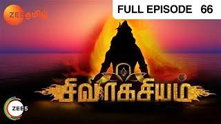 Sivaragasyam - Episode 66 - December 11, 2014