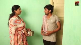 Bhabhi And Milk Man || भाभी ने दूध वाले को दी ll
