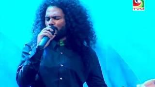 UDUN THARITHAH - Adil & laisha