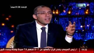 شيخ الحارة   خالد صلاح يكشف القصة الحقيقية وراء تخلى أبوهشيمة عن الراقص مع الكلاب