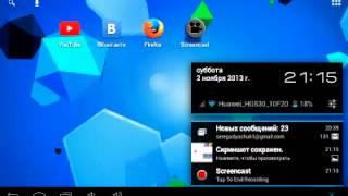 Ка сделать скриншот экрана на планшете? - YouPak.pk Largest Collection of HD Videos