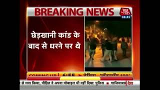 Police Uses Force On Protesting Students In BHU Molestation Case