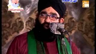 Oh Laa e lla ha by Shazad Hanif Madni 11 May 2013