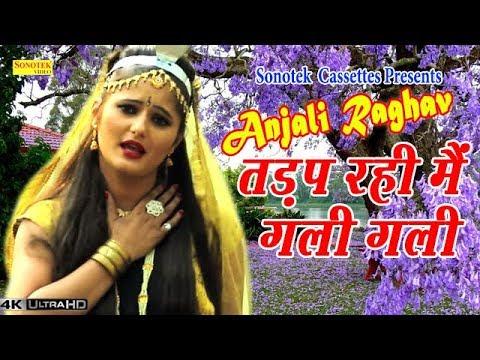 Xxx Mp4 Latest Haryanvi Song Tadap Rahi Mein Gali Gali By Anjali Raghav Nagin 2 New Haryanvi Song 3gp Sex