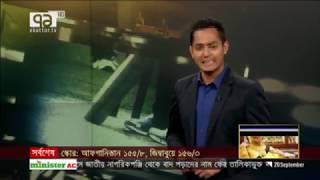 খেলাযোগ ২০ সেপ্টেম্বর ২০১৯   Khelajog   Sports News   Ekattor TV
